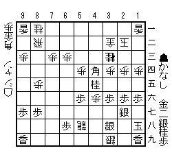 ハチワン24-13