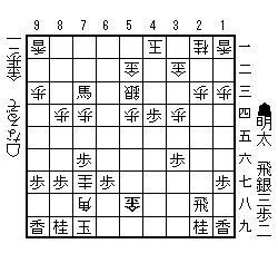ハチワン25-5