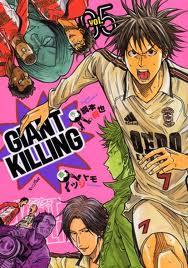 Giant Killing05
